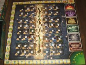 Lords of Vegas Board